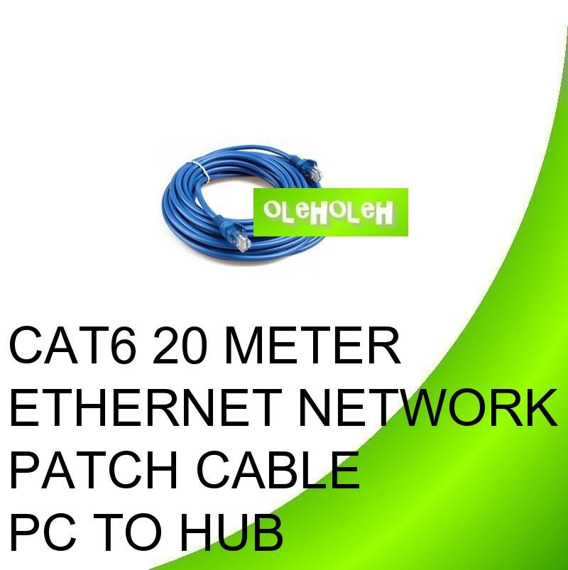 CAT6 20 Meter Ethernet Network Patch Cable PC To Hub