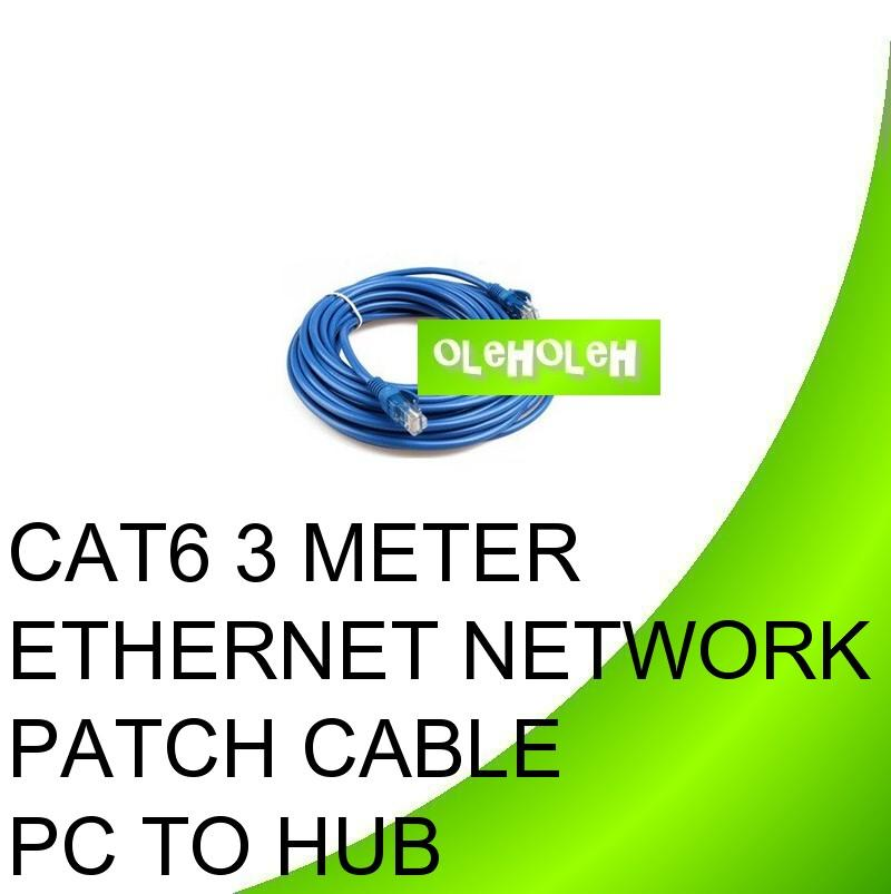 CAT6 3 Meter Ethernet Network Patch Cable PC To Hub