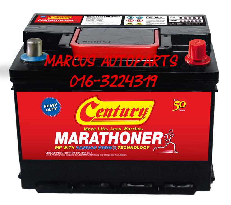 CENTURY MARATHONER DIN55R CAR BATTERY