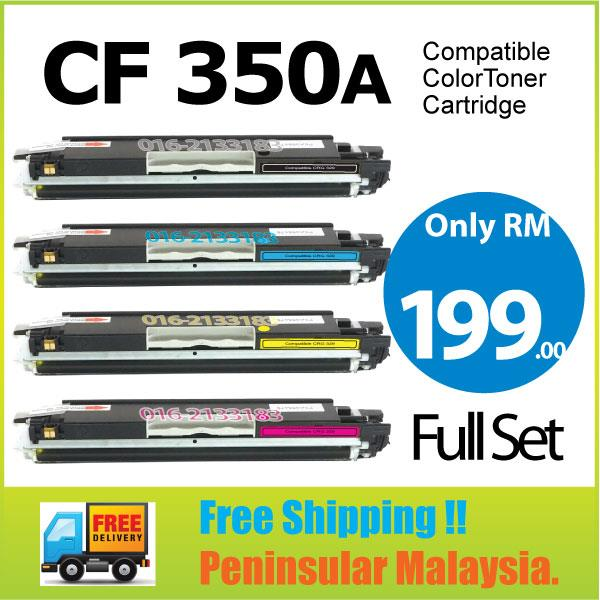 MY CF350A/130A Color Compatible HP Pro M176 M176n M177 M177FW MFP Set