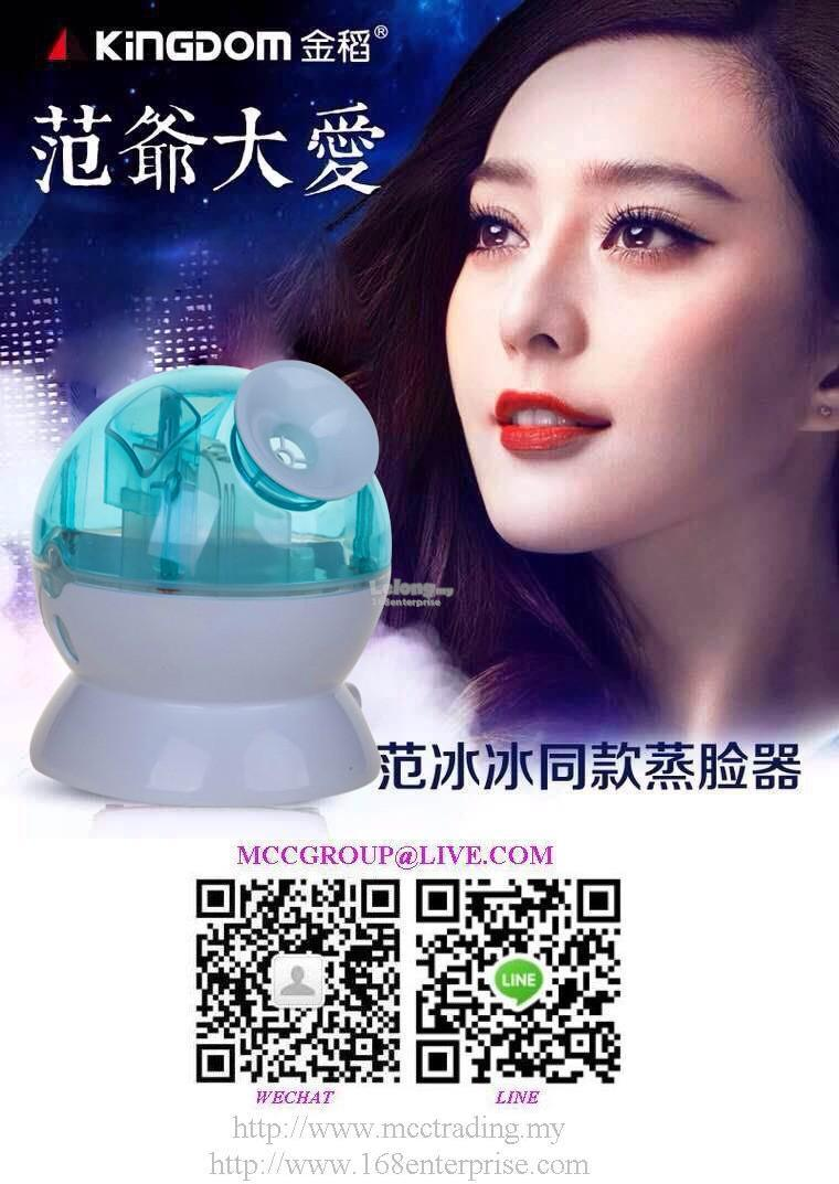 Best Cheap & Good Quality Kingdom Cold Cool Facial Humidifier