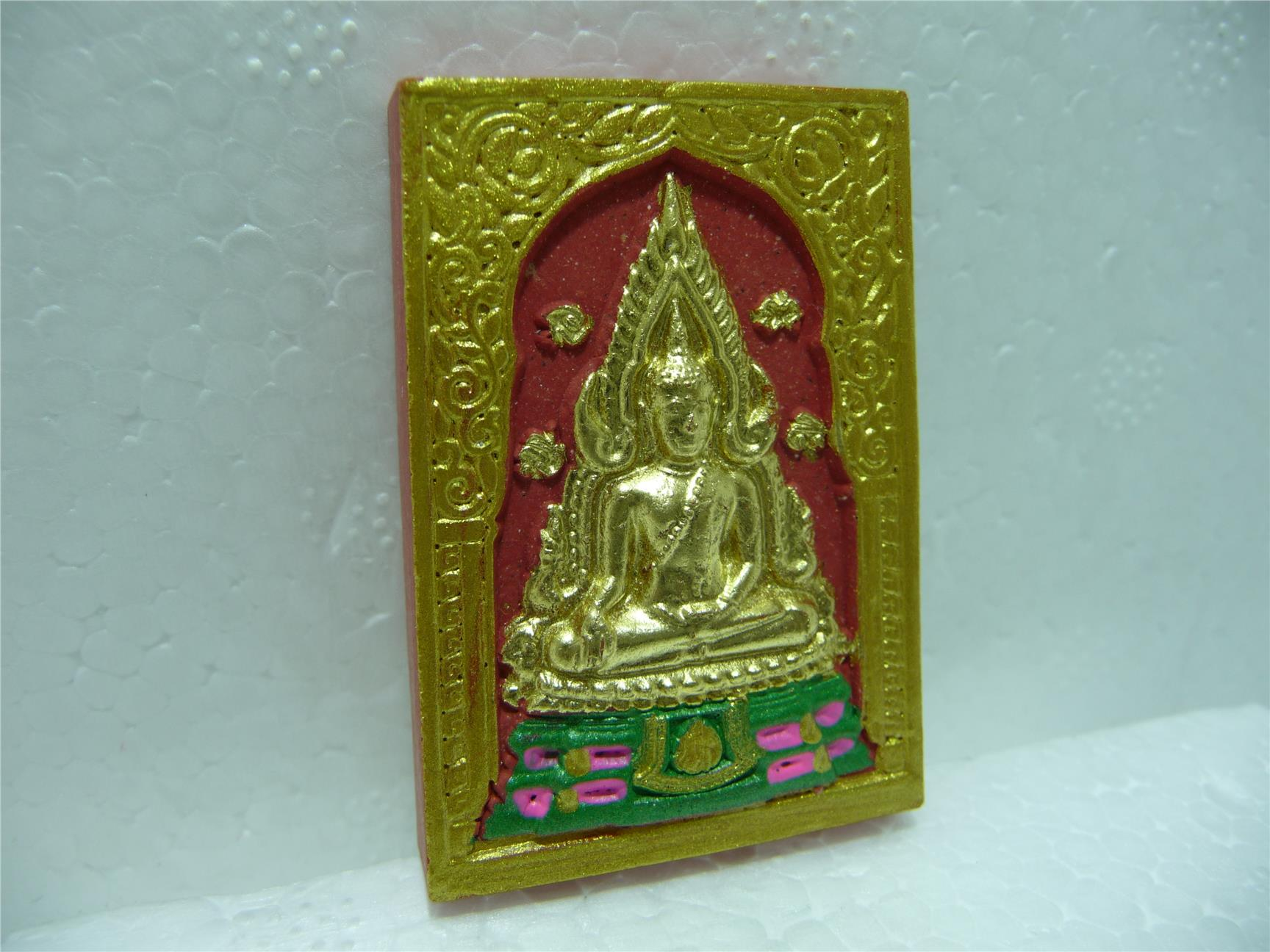 Chinrara Wat Nok BE 2553 thai amulet