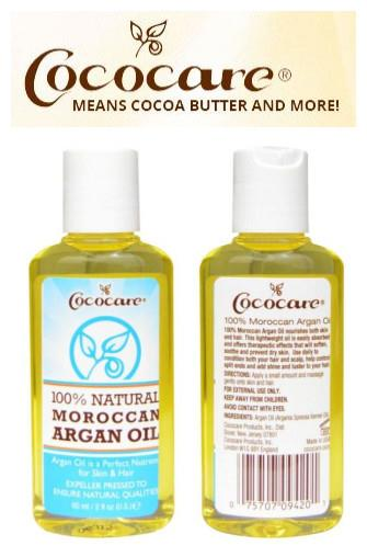 Cococare, 100% Natural Argan Oil, Skin & Hair Moisturizer (60ml)