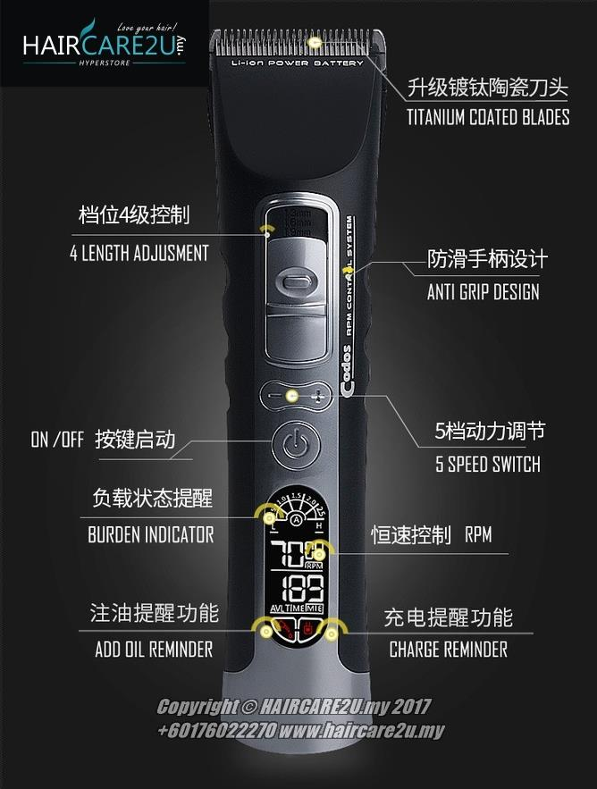 Codos CHC-970 Professional LCD Cordless Hair Clipper (Limited Edition)