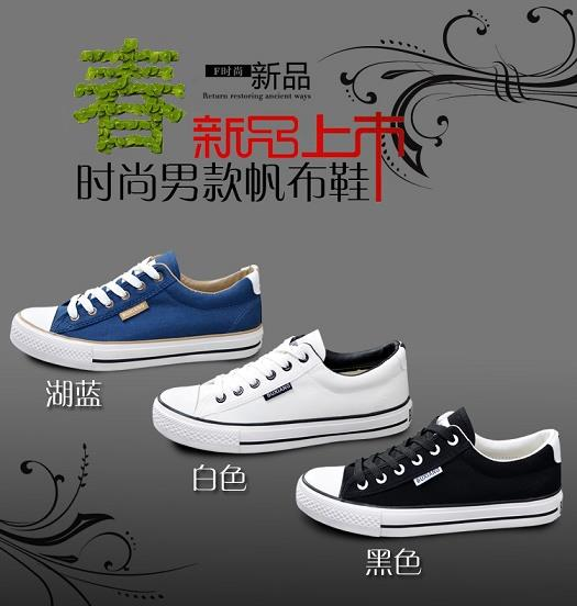 Collage Style Canvas Sneakers Slipon