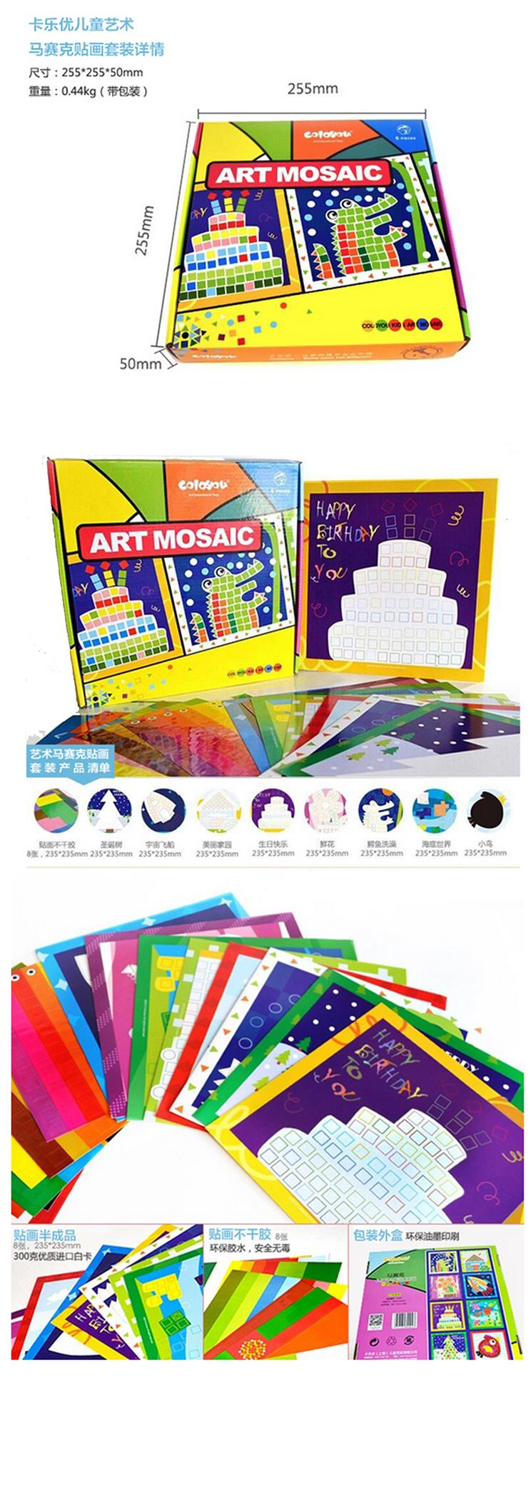 Art Educational Toys : Coloyou art mosaic for kids childre end pm