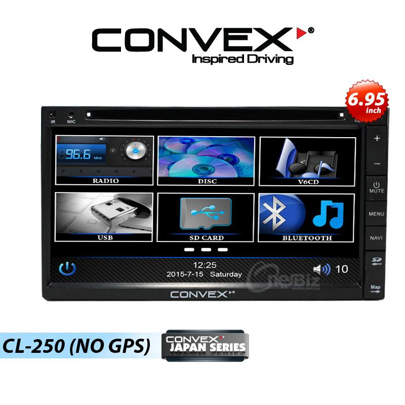 Convex 6.95 Inch Universal Car DVD Player (NO GPS) - CL-250