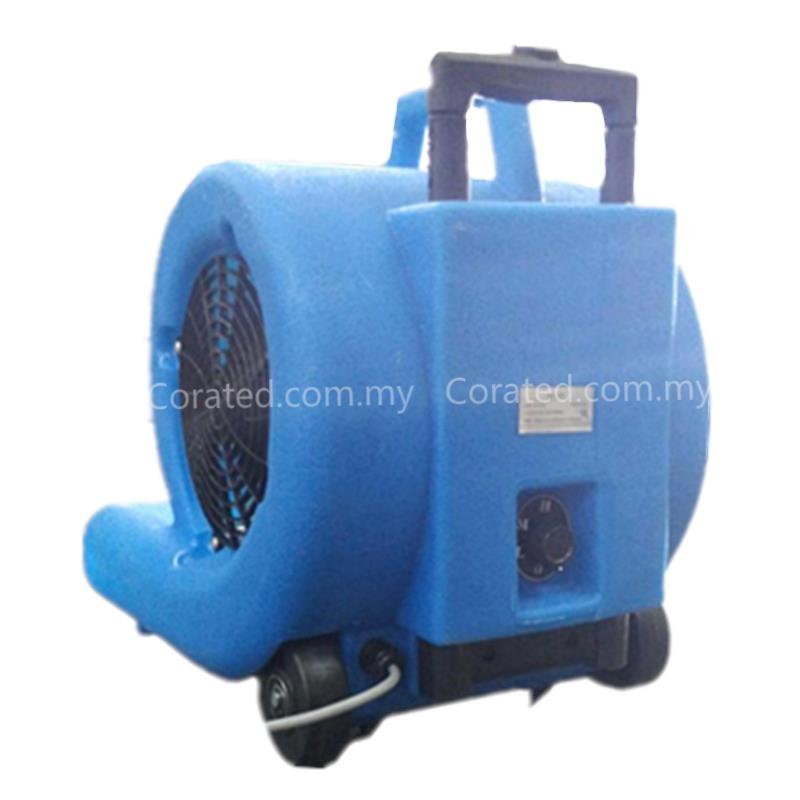 [Corated] Star BF534 Carpet & Floor Dryer Blower With Trolley 850W