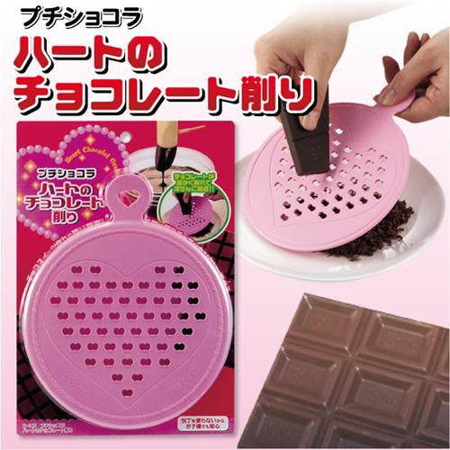 Creative Kitchen~Chocolate And Salad Grind Mill 11092