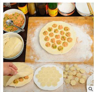 Creative Kitchen~Meat Pie Magic Maker