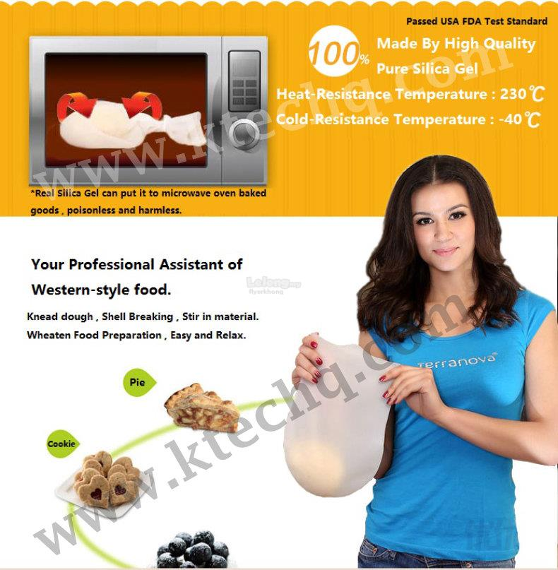 Creative Kitchenware Wheaten Food Preparation & Western Food Assistant