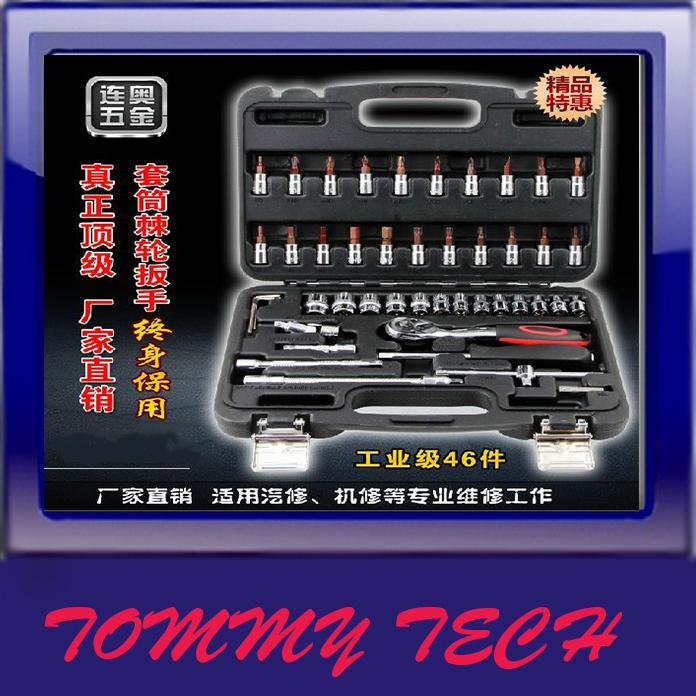 CRV 46 sets of socket ratchet wrench combination packag