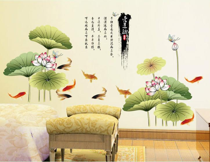Cultural Chinese Ink Painting Lotus Wall Sticker W6086