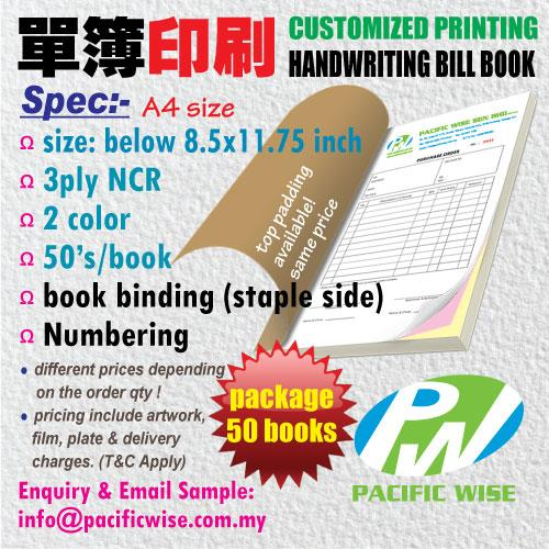 CUSTOMIZED PRINTING Bill Book A4(3ply NCR)2color@50books