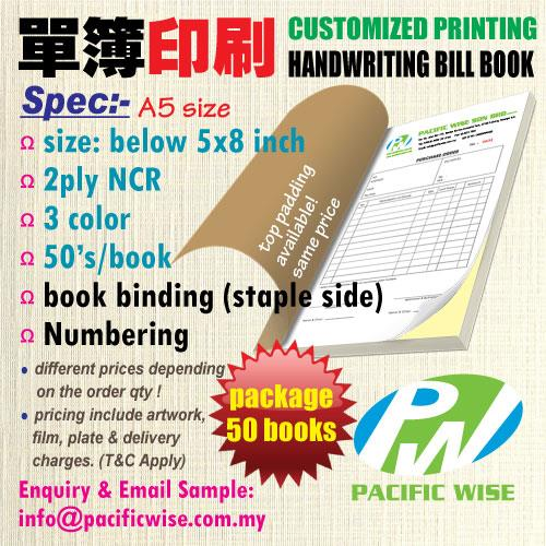 CUSTOMIZED PRINTING Bill Book A5(2ply NCR)3color@50books