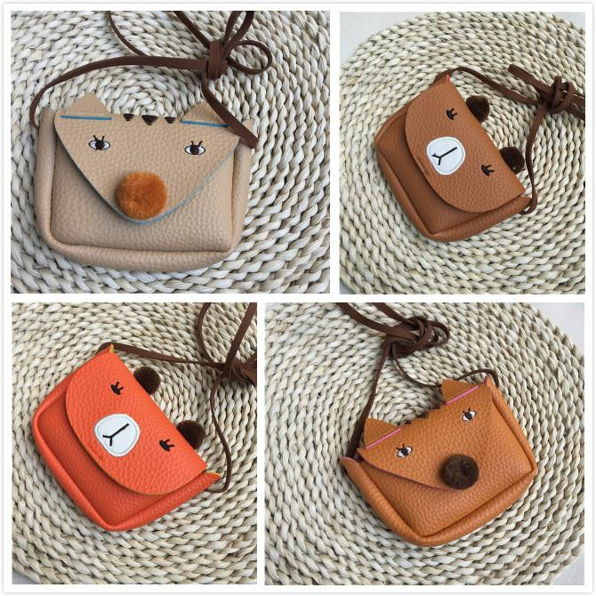 Cute Animals Sling Bag for Kid (end 8/10/2017 5:17 PM)
