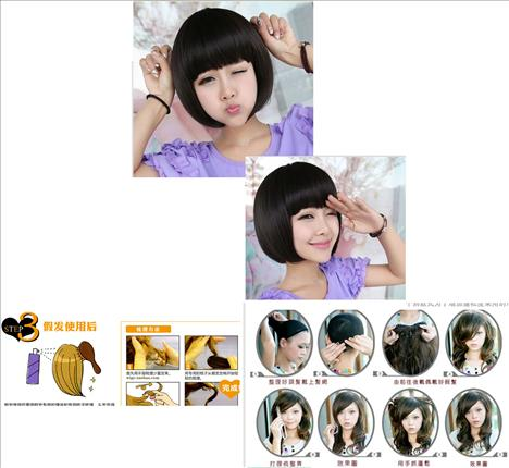 Cutty Short Hair Wig/ promo L