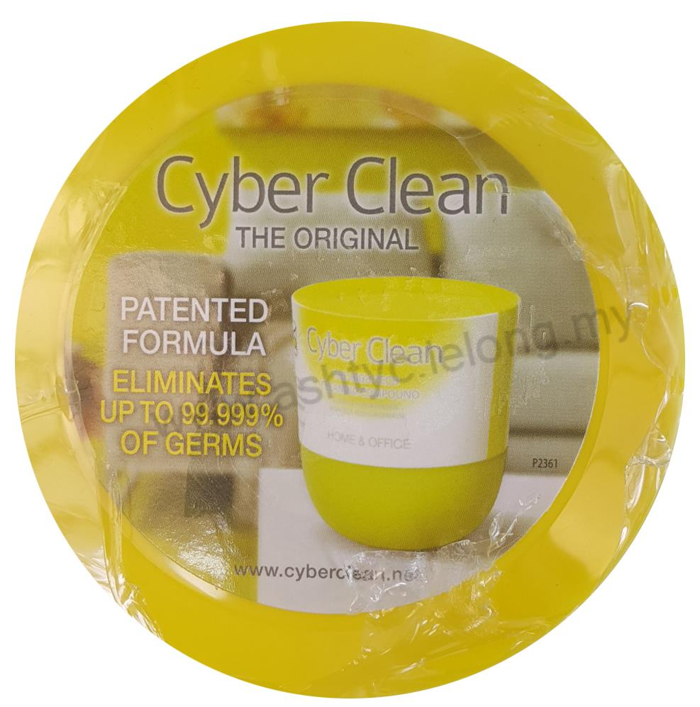 CYBERCLEAN CLEANING COMPOUND 160G YELLOW FOR OFFICE