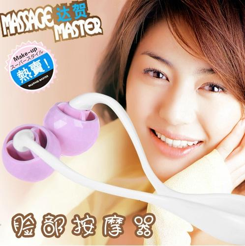 Dahoo Forth Gen. Face Roller Massager