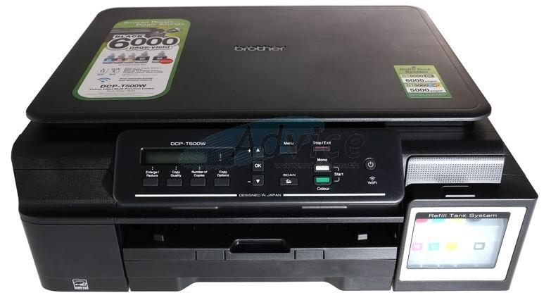 DCP-T500W BROTHER INKJET PRINTER