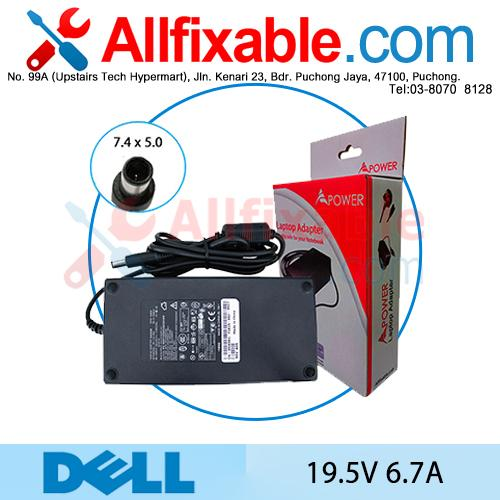 Dell 19.5V 6.7A Studio XPS 16 (1640 1645 1647) Adapter Charger