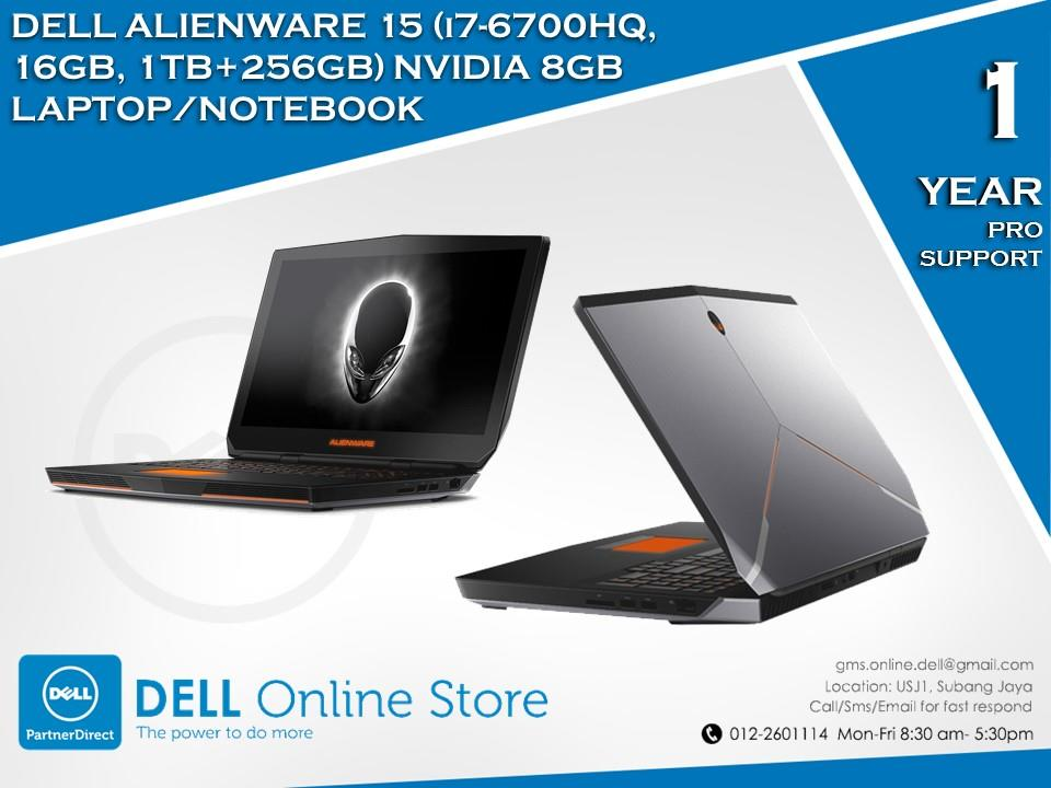 Dell Alienware 15 (i7-6700HQ, 16GB, 1TB+256GB) Nvidia 8GB Laptop