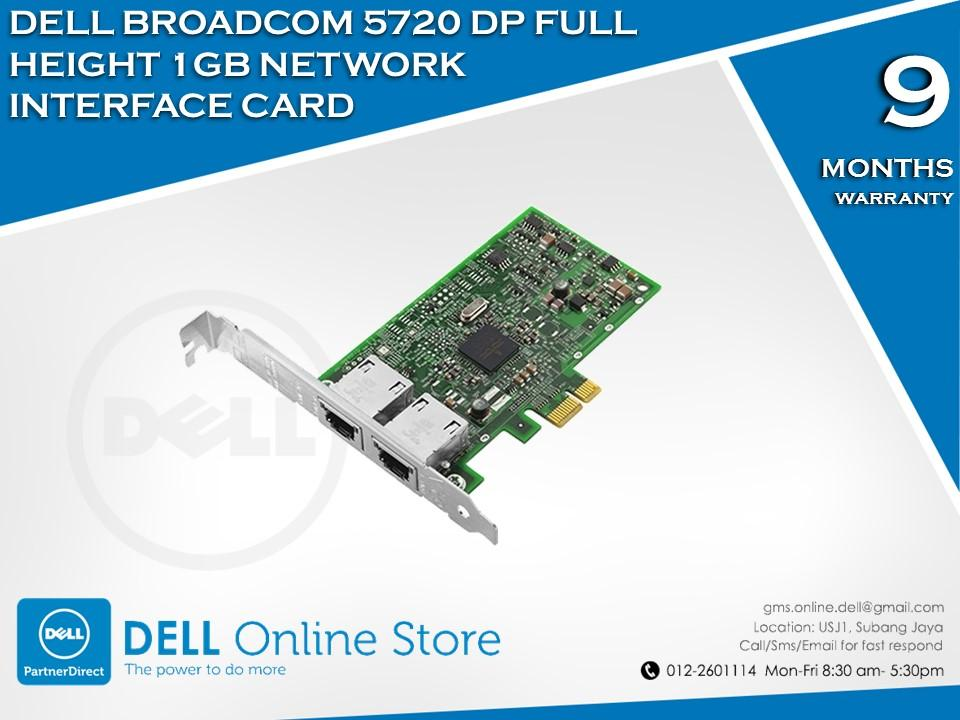 Dell Broadcom 5720 DP Full Height 1GB Network Interface Card