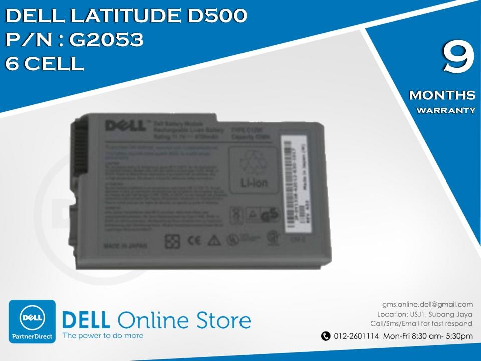 Dell Latitude D500 6 Cell Battery
