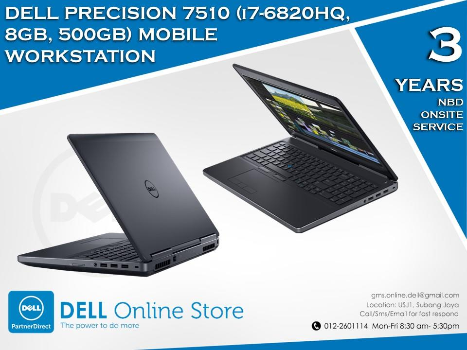Dell Precision 7510 (i7-6820HQ, 8GB, 500GB) Mobile Workstation