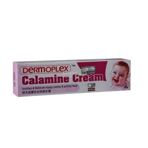 DERMOPLEX CALAMINE CREAM (RELIVE NAPPY RASHES & PRICKLY HEAT) 25G
