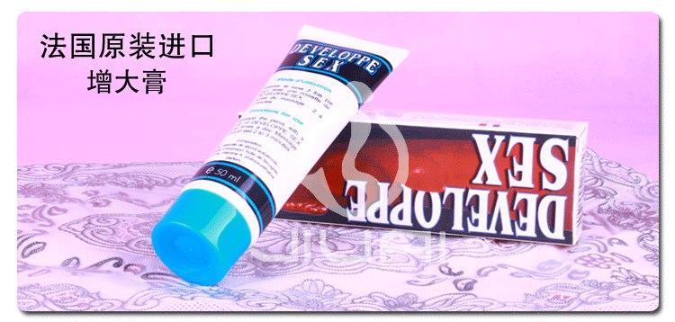 Developpe Cream Male Enlargement Cream 50ml