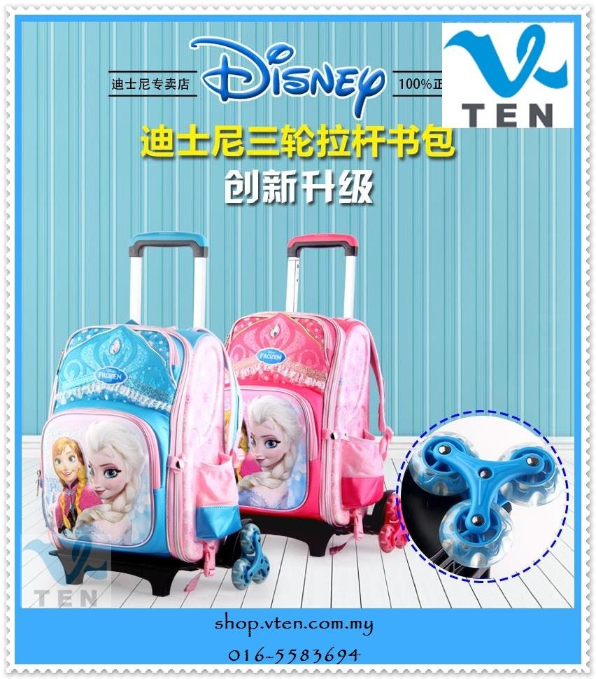 DISNEY Frozen 3D Strain Beam School Bag 3 Wheels Easy For Climb Stair