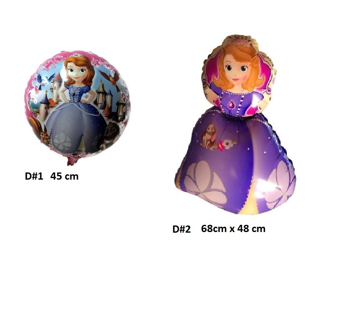 Disney Princess Sofia Foil Balloon
