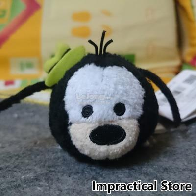 Disney Tsum Tsum Key Chain Plush Toy - Goffy
