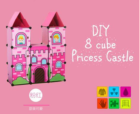 DIY 8 cube princess castle wardrobe