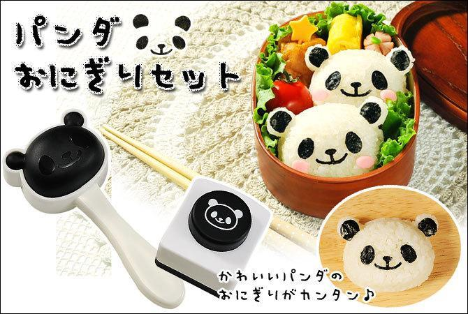DIY Bento Panda Shape Sushi Maker Mould Rice Ball Onigiri Mold
