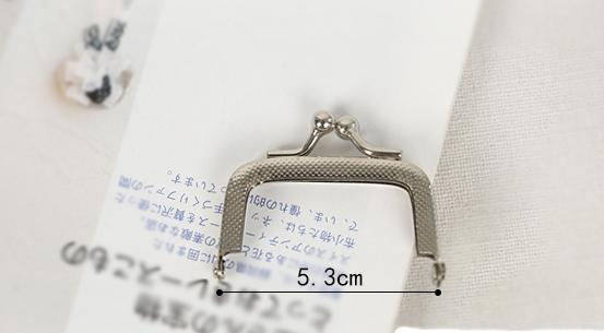 DIY Handmade Square type coins purse frame 5.3cm 方口金