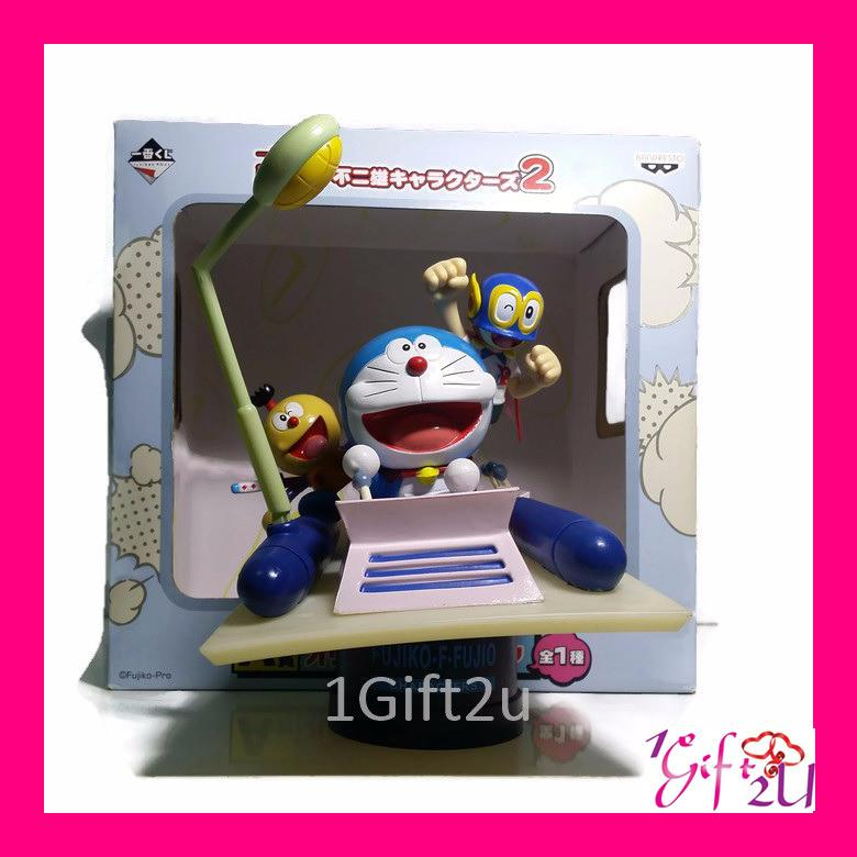Doraemon Time Machine Collectible Action Figure Set