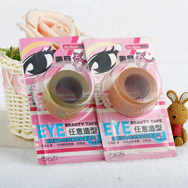 Double Eyelid,Concealer,Surgical,Extension,Cover Acne Pimples双眼