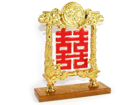 Double Happiness Plaque for Strong Marriage and Relationship Luck