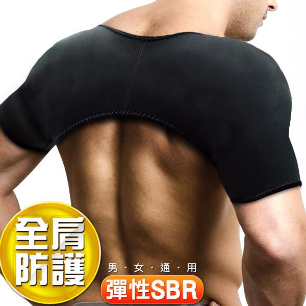 Double Soulder Support, Professional Protective Wear During Sport