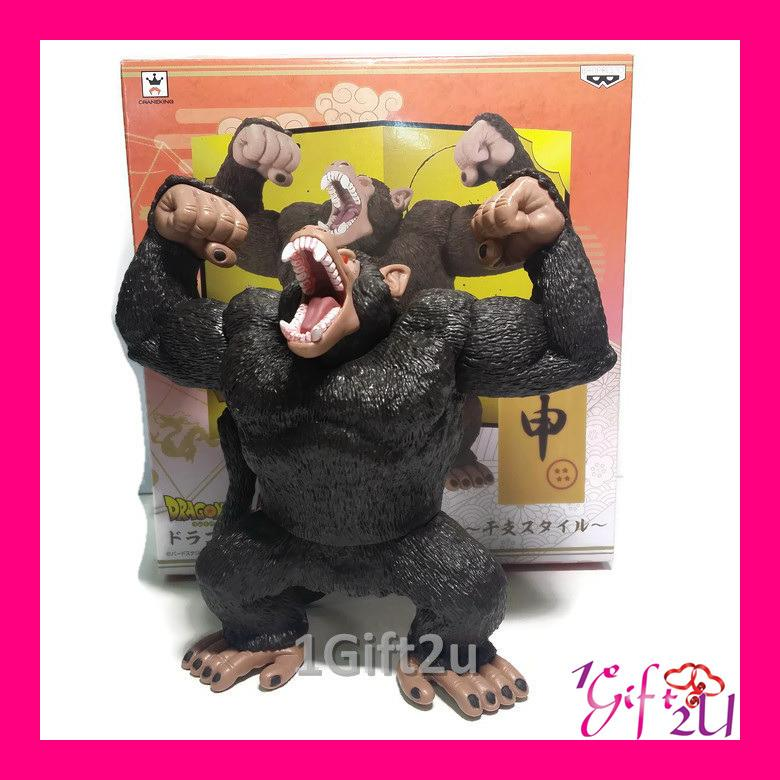 DragonBall The Giant Ape Collectible Action Figure