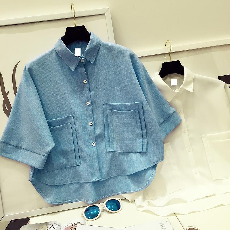 Dual Pocket Bat Sleeve Blouse in Blue