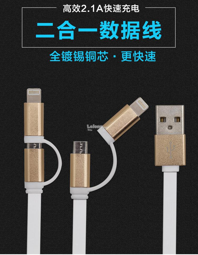 Dual Port Iphone+Micro USB Fast Charging Cable