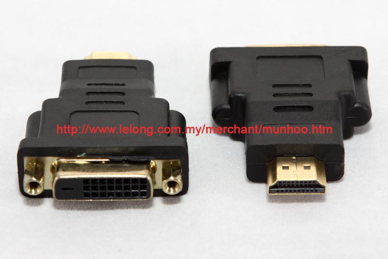 DVI Female to HDMI Male Converter Adaptor