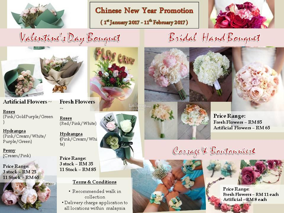 EARLY BOOKING PROMO Valentine Roses Hydrangea Peony Artificial Bouquet