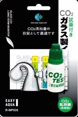 EASY AQUA Glass Co2 Long-Term Mnitor / Co2监视器