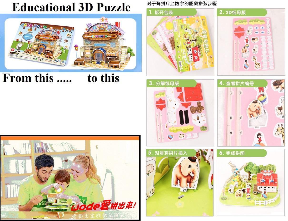 educational 3d puzzle diy toys game g (end 4/1/2018 4:15 pm)
