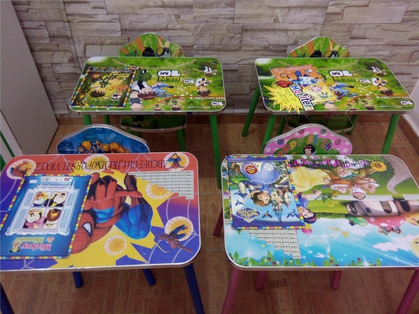 Educational Tables And Chair For Kids