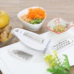 [EH383-16330] Multi-functional Vegetable Cutter ~Kitchen Good Helper~